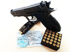"""Продление разрешения на """"травмат"""" (ОООП) в Севастополе в 2021 году. Шаг за шагом на моём личном примере. (Обновлено 15.10.2021)"""